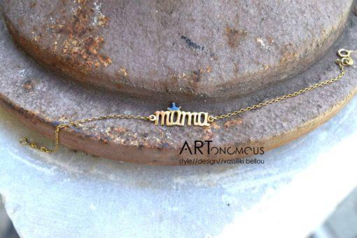 mama bracelet artonomous
