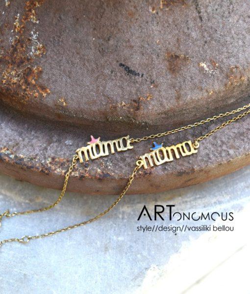 mama silver bracelet artonomous