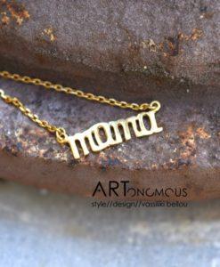 mama necklace artonomous