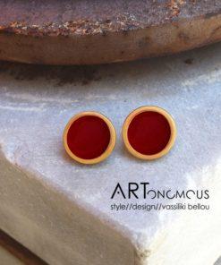 σκουλαρίκια σμάλτο κόκκινο πριγκιπώ Artonomous 1