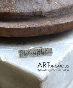 asimenio daxtylidi dedonaki artonomous
