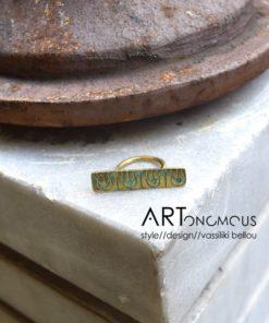 daxtylidi anaglyfo dedonaki artonomous