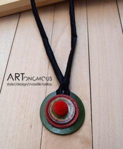 button pendant rahil artonomous