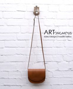 brown leather Saddle Bag artonomous