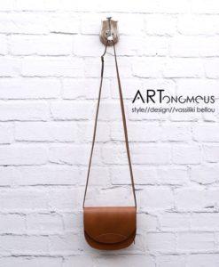 brown leather Saddle Bag artonomous