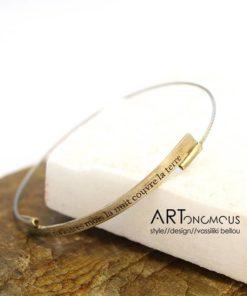 silver bracelet Baudelaire dedonaki artonomous