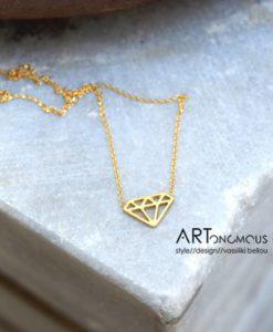 kremasto diamanti prigipo artonomous