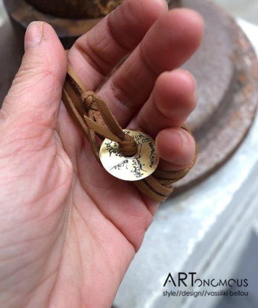 braxioli xaragmeno broutzos derma artonomous 01