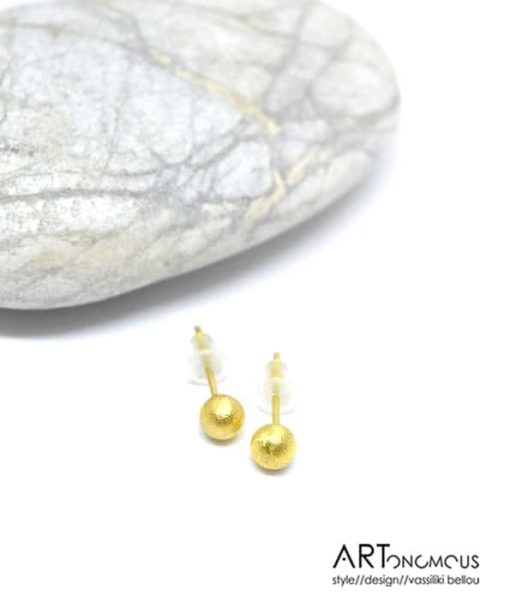 Ασημένια επίχρυσα σκουλαρίκια Φουσκίτσες 002157 (2)