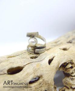 Δαχτυλίδι ασήμι με στίχους Baudelaire