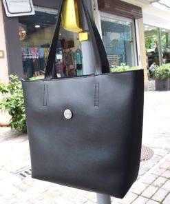 Shoulder Bag Vegan Leather Vasiliki Bellou VB2