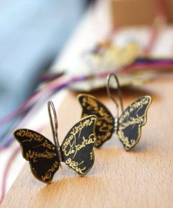 Σκουλαρίκια πεταλούδες με στίχους Ελλήνων Ποιητών