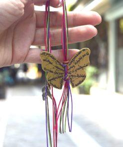 Κρεμαστό με στίχους Ελλήνων Ποιητών - πεταλούδα