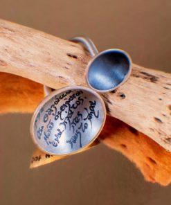 Silver Ring Artonomous
