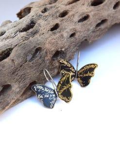 Σκουλαρίκια με στίχους Ελλήνων Ποιητών – Πεταλούδες 002520a (1)
