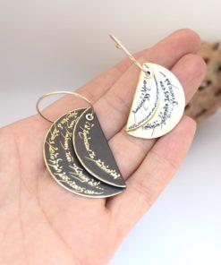 Σκουλαρίκια ασύμμετρα με στίχους Ελλήνων Ποιητών