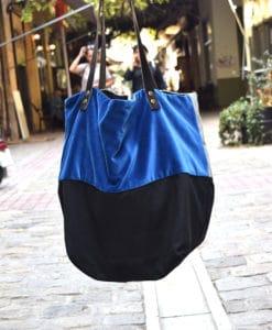 Γυναικεία τσάντα ύφασμα The Hood Artonomous 4
