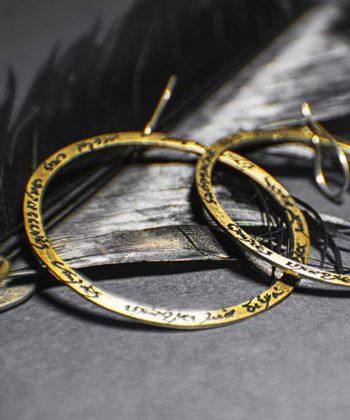 Σκουλαρίκια κύκλος με στίχους Ελλήνων Ποιητών