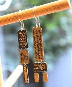 Long Brass Earrings Meitani Artonomous 3