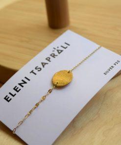 Chain Bracelet Circle Gold Plated Silver Tsaprali Artonomous