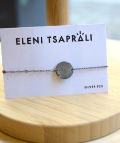 Chain Bracelet Circle Rhodium Plated Silver Tsaprali Artonomous 1
