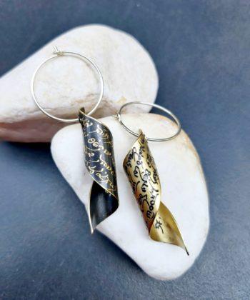 Σκουλαρίκια με στίχους Ελλήνων Ποιητών – Φύλλα